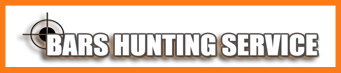 Bars-Hunting-Service-and-Hunting-Guide-Service-Logo